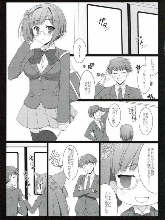 maekawasantonaishono003