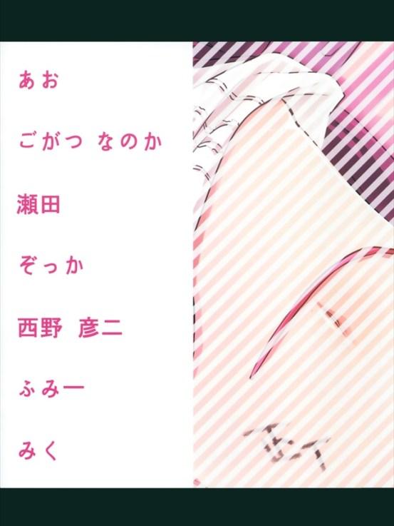 aimasuizu1022