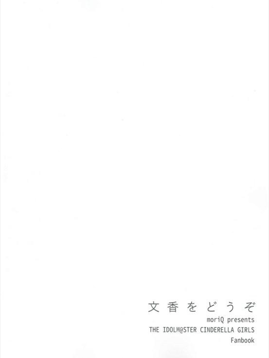 fumifumidere1022