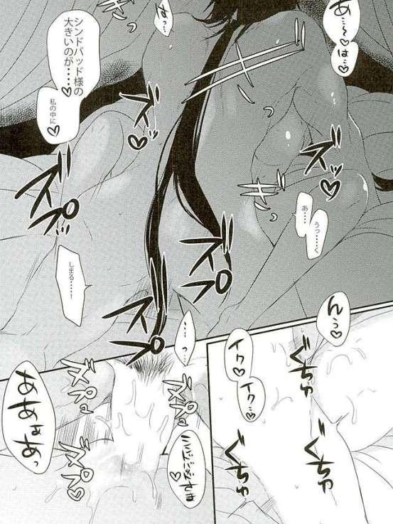 koiyoimagi1014