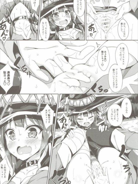 bakuretsumaho1010