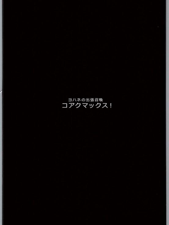 koakumachan1003
