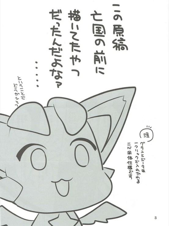 omoidewokudasai002