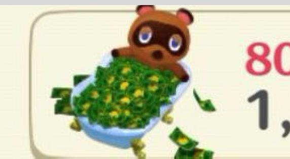 とび 森 裏 ワザ お金