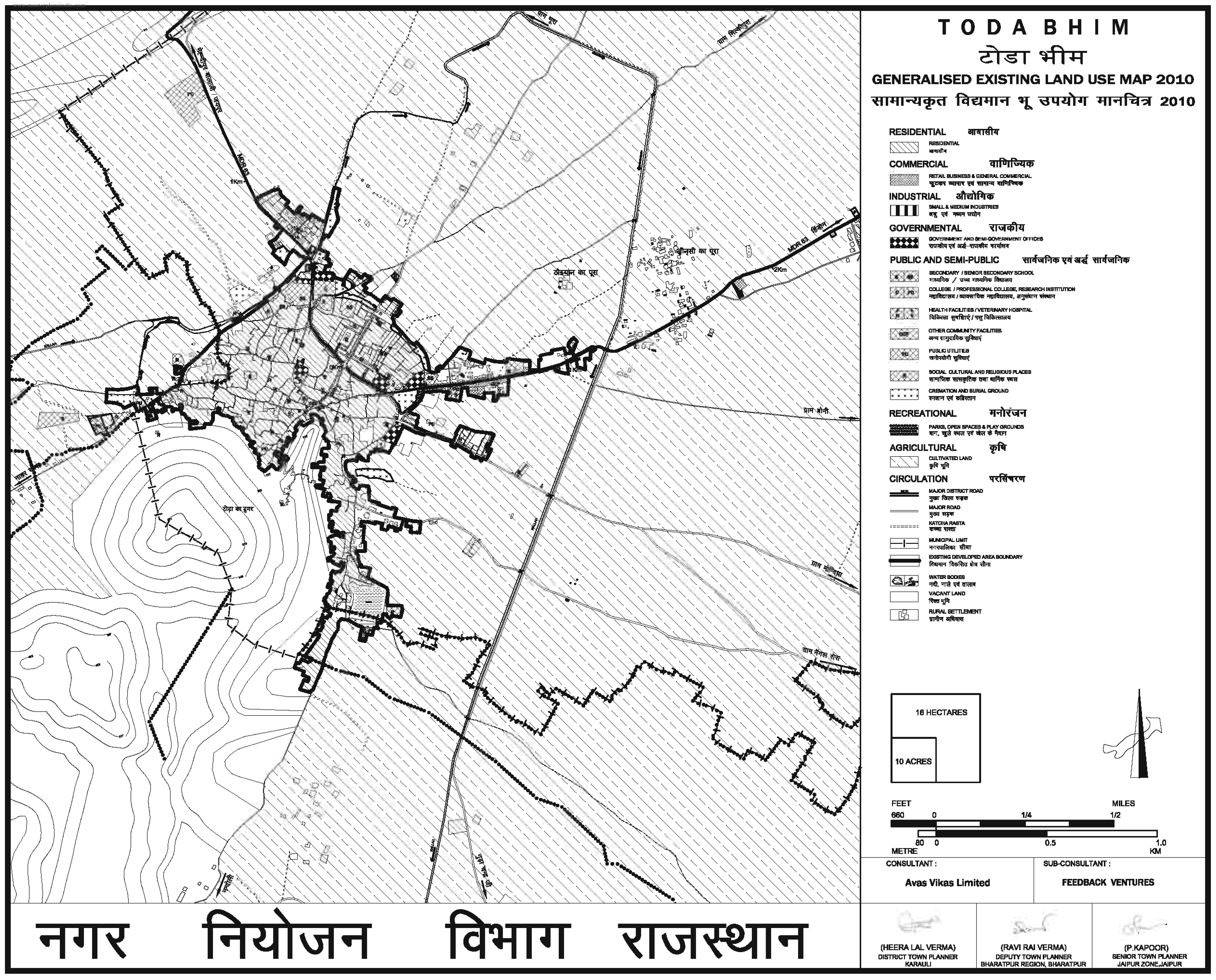 download wireless information highways