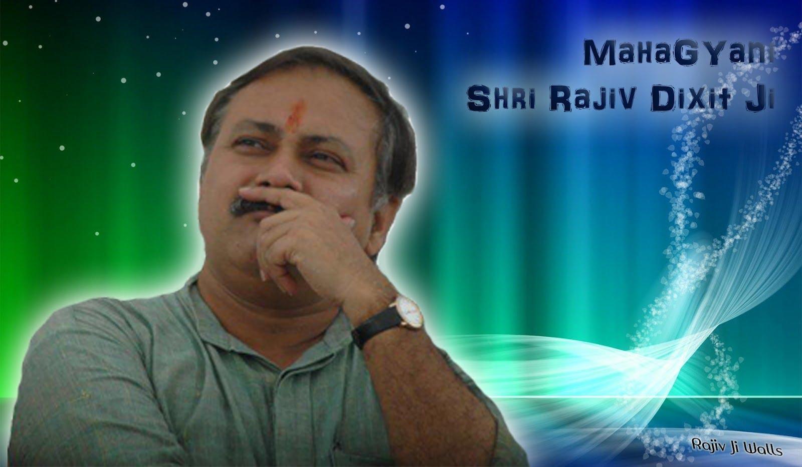 Rajesh 3d Name Wallpaper Download Rajiv Dixit Tapete Seite 3 Von 3 Downloadwallpaper Org