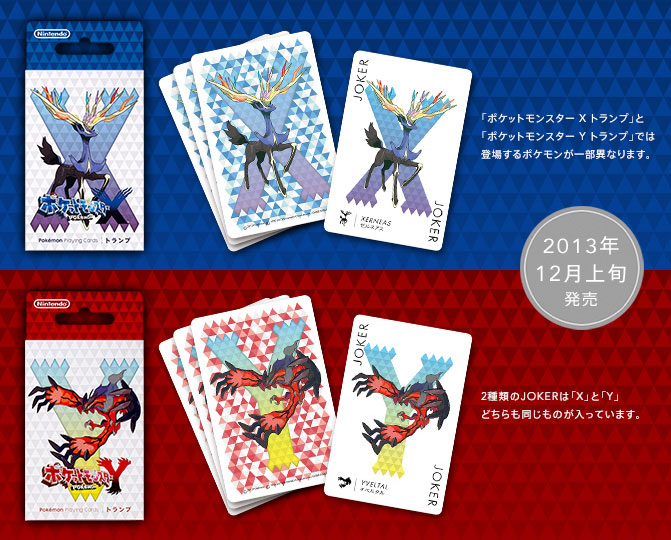 pokemon playing cards