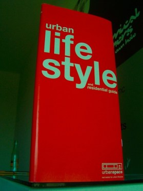 Urban Lifestyle Guide