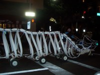 Downtown Austin Bone Bike