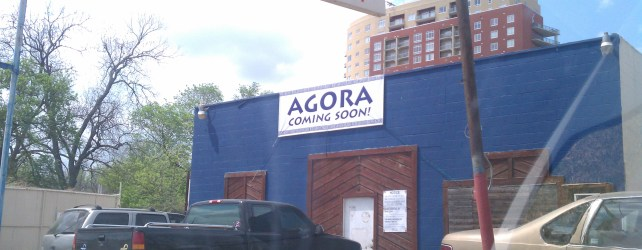 Another Rainey Street Bar Pops Up – AGORA