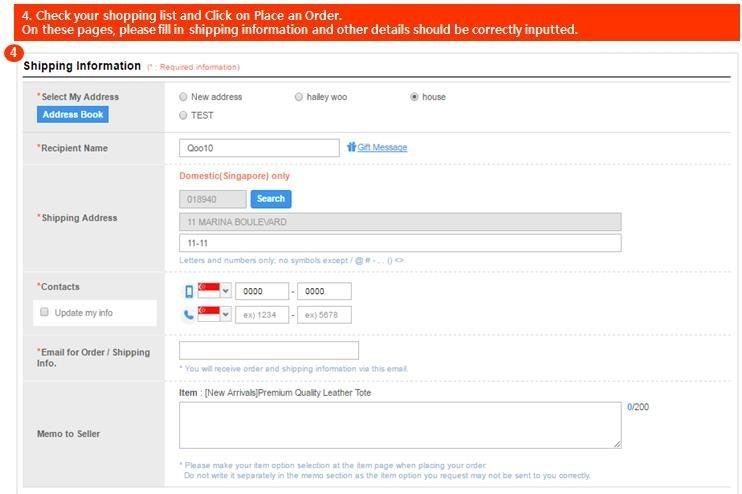 Qoo10 - Fun Shopping at Big Discounts - shipping information template