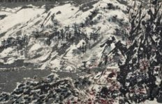 "Cui Ruzhuo ""Snowy Mountain"""