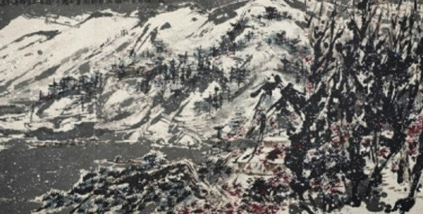 """Cui Ruzhuo """"Snowy Mountain"""""""