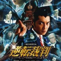 Ace Attorney (live-action) (Review)
