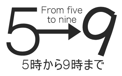 59-dorama1