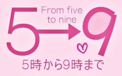 ドラマ『5→9』着用衣装まとめ、潤子(石原さとみさん)など