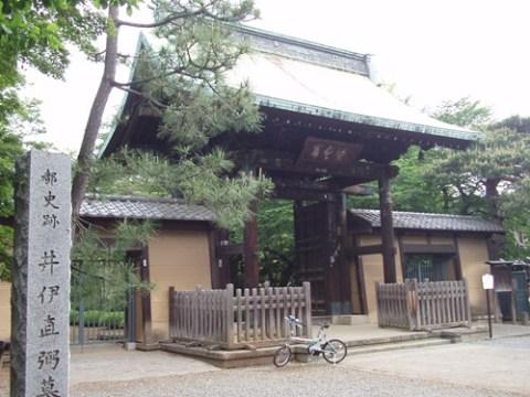 goutokuji1