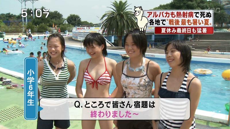 """【福岡】SNSで知り合った小学生女児に""""性的暴行""""、男子高生を逮捕 2人はいずれも「合意のうえ」と説明 YouTube動画>1本 ->画像>94枚"""