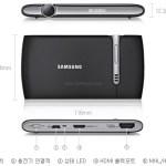 Samsung EAD-R10