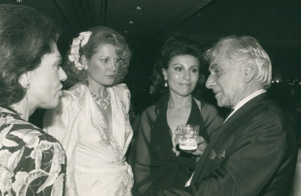 Renee Danziger, Alexandra Marshal, Dr. Gross and Leonard Bernstein