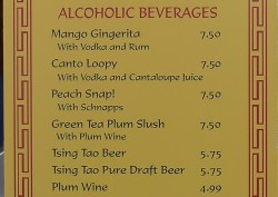 Natural With Adventures Drinking Around World China Pavilion Drink Around World Epcot Guide Drink Around World Epcot List