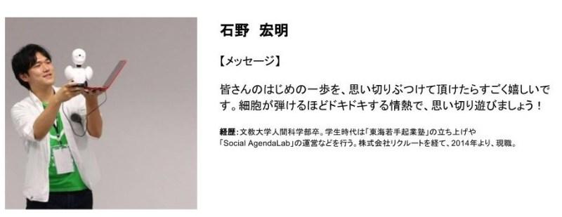 CD紹介画像 いしのさん