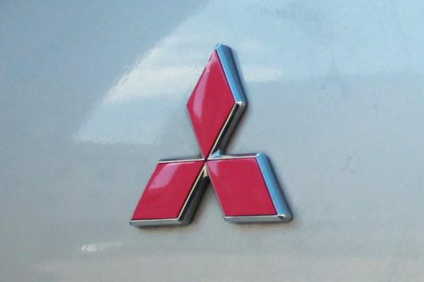 07.08.16 - Mitsubishi Logo