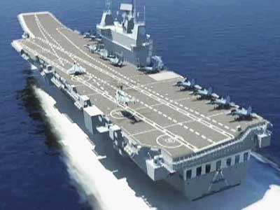 3d Vishal Name Wallpaper Indigenous Aircraft Carrier Latest News Photos Videos