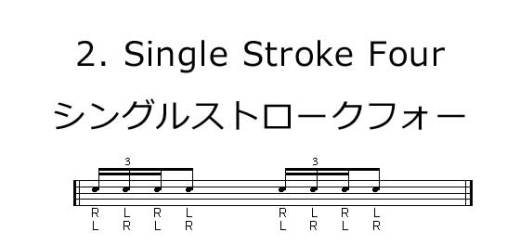 2.-Single-Stroke-Four