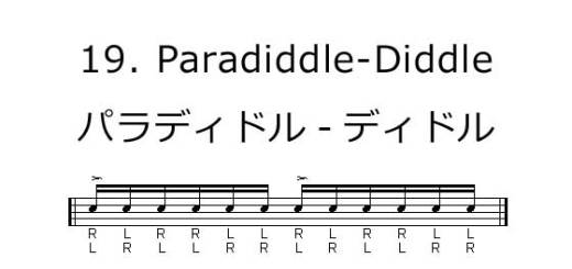 19.-Paradiddle-Diddle