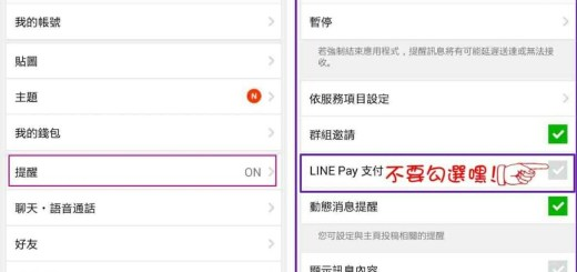 line_pay01