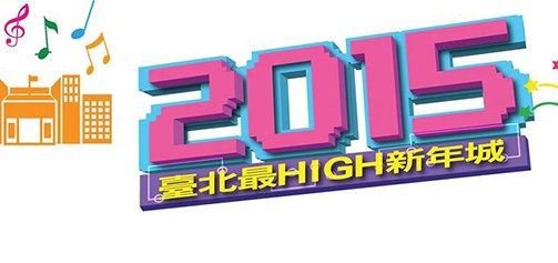 new-year_01