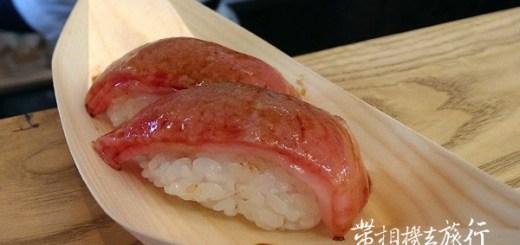 hida-Nigirizushi (1)