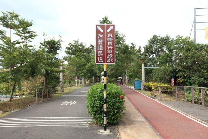 dongfong bike trail (3)