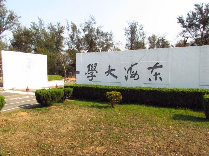tunghai-luce-chapel (3)