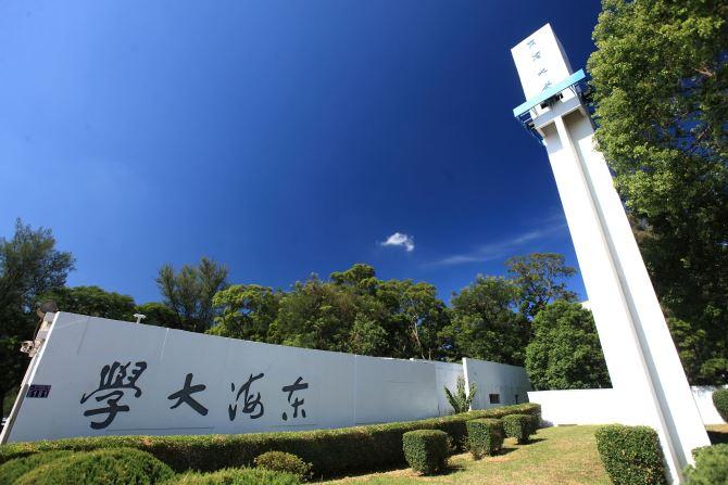 tunghai-luce-chapel (8)