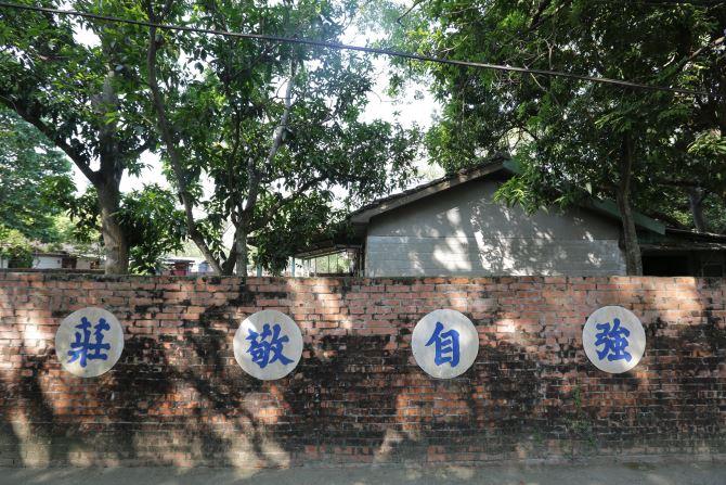 guang-fu-vallege (8)