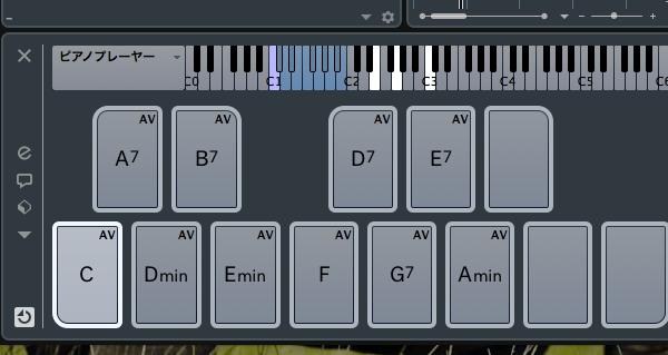 コードのボタンを押してコードを演奏