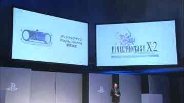 final fantasy bundle