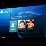 PS4-ui