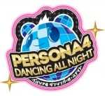 Persona-4-Dancing-All-Night_2013_12-02-13_001-156x137