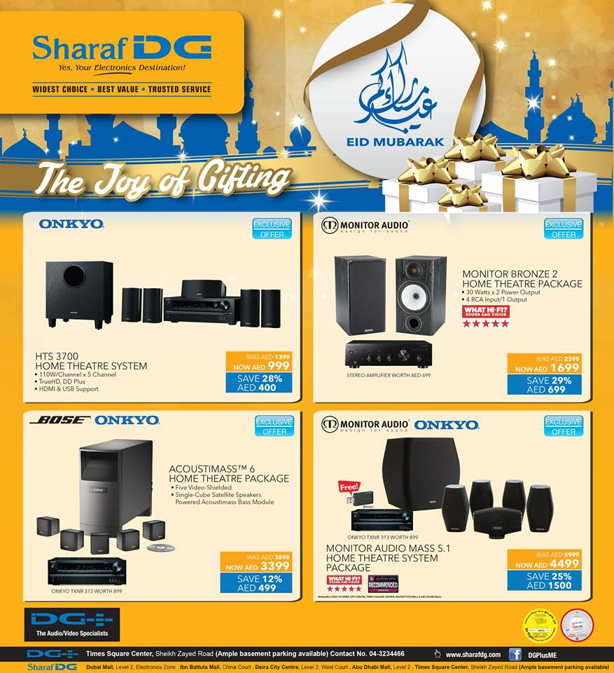 Dg Home Home Theater Systems Exclusive Offers At Sharaf Dg