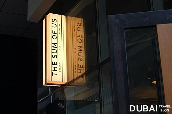 The Sum Of Us Dubai restaurant