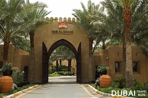 bab al shams resort dubai