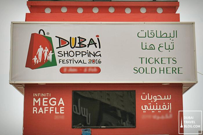 dubai-shopping-festival-season