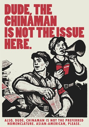 chinaman-is-not-the-issue