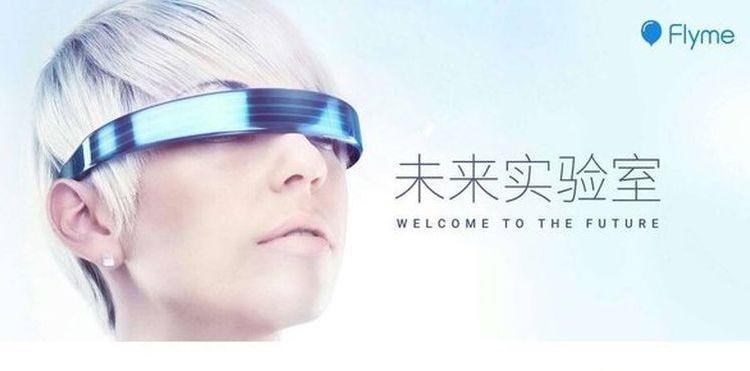 Meizu-VR