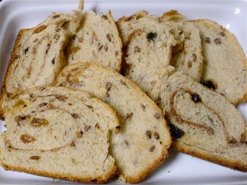 Cinnamon Raisin Pecan Bread