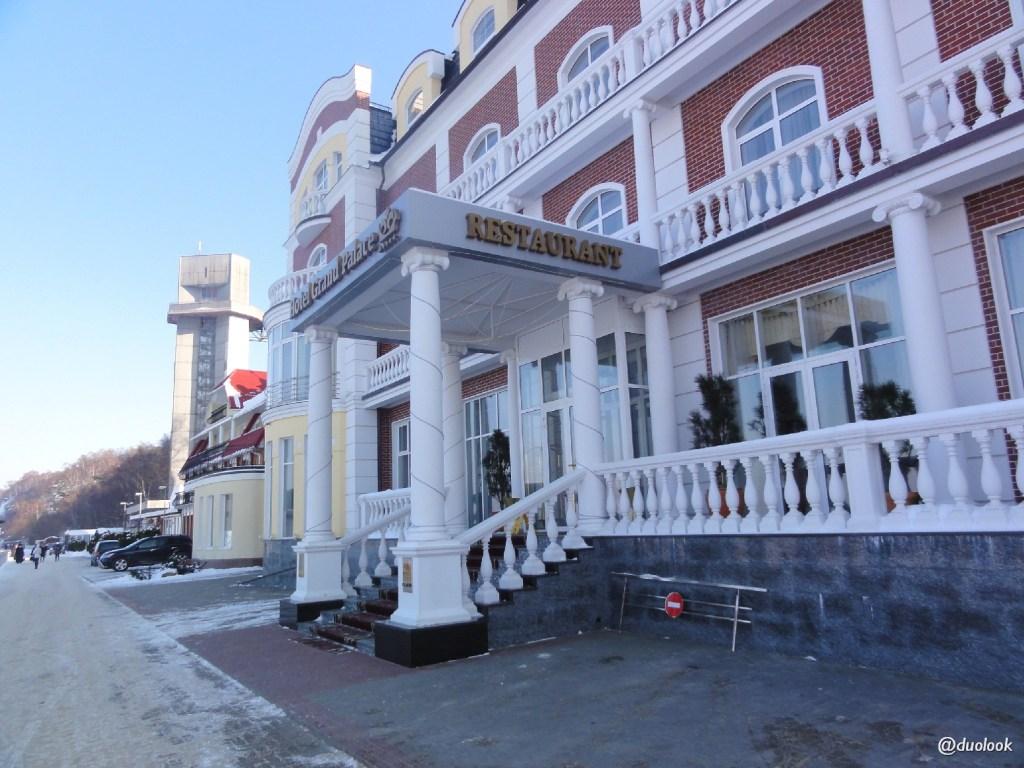 svetlogorsk-nocleg-hotel-grand-palace