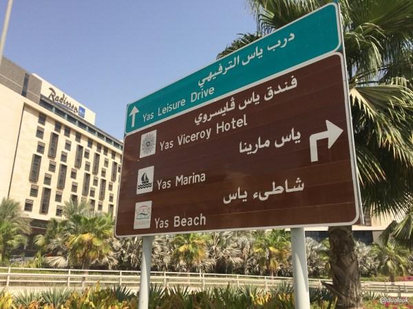 Wyspa rozrywki i zabawy w Abu Dhabi. Co warto zobaczyć YAS ISLAND